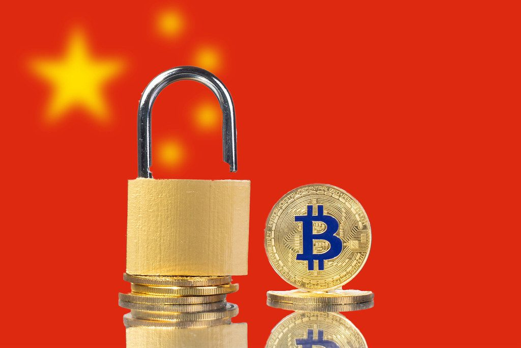 Bitcoin (BTC) shed 4K on Friday as a result of a new circular issued by the Chinese Central Bank banning cryptocurrencies in the country.